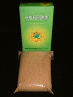Organic Blessed Green Tara Powder Incense