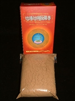 Organic Blessed Kurkulle Powder Incense