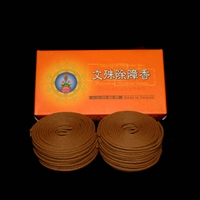 Blessed Manjushri 48 - 4 Hours Coil Incense