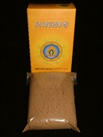 Organic Blessed Dzambhala's Powder Incense