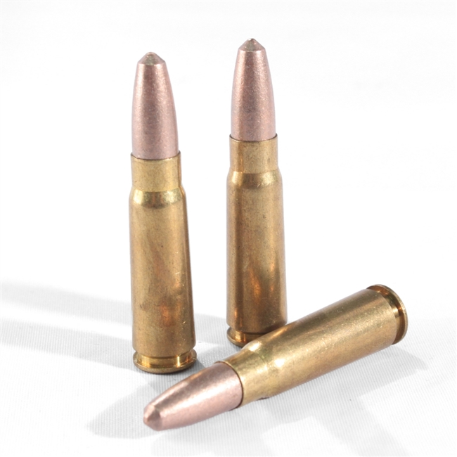EBR 7.62x39mm Frangible 123gr