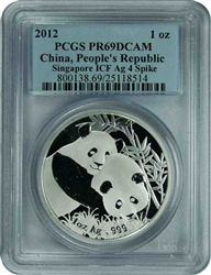 2012 PCGS PR69DCAM China, People's Republic Singapore ICF Ag 4 Spike 1 oz.