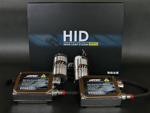 MTEC Mercedes-Benz Exclusive HID Kit