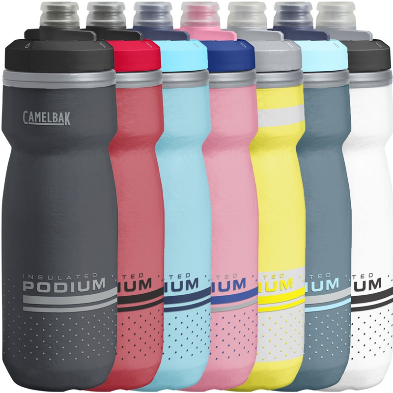 Camelbak Podium Chill 21oz Bottle Redesign