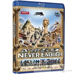 Video Action Sports - NWD 9 Never Enough Blu-Ray