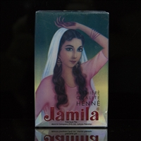 Jamilla Henna Powder- 100g box