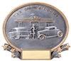 Show & Cruise Trophy<BR> 7 Inches