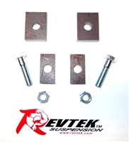 "2007-2014 Chevy Silverado 1500 2WD/4WD (2""- 6"" lift) Front Differential Drop Kit by Revtek"