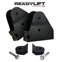 Ready Lift RADIUS ARM BRACKET KIT - FORD SUPER DUTY 4WD 2005-2016