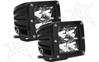 Rigid Dually Flood (Set of 2) - 20211