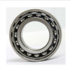 7004C P5 High Precision Angular Contact Bearing ABEC-5 20x42x12