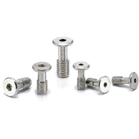 SSCHS-M6-25 NBK Socket Head Cap Captive Screws with Special Low Profile Made in Japan