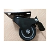"2""Inch Heavy Duty Black Swivel Caster Wheel with Brakes and  220lbs Load Rating"