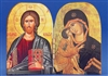 Pantocrator / Vladimir Printed Diptych 3-3/4 x 2-3/4 inch Crafted in GREECE
