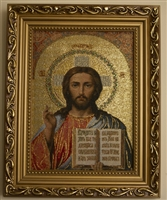 Jesus the Teacher Tapestry Frame