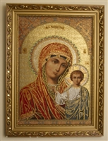 Mother and Child Tapestry Frame