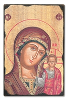 Our Lady of Kazan Icon Plaque