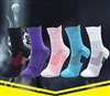 Custom Breathable Athletic Socks