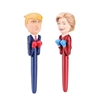 Novelty Political Boxing Pens
