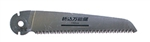 Replacement Blade Saboten 2140 Saw 2140BL.