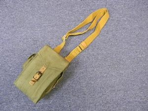 HUNGARIAN AK47 MAGAZINE POUCH WITH STRAP