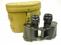 NEW ITEM ! FRENCH FOREIGN LEGION BINOCULAR