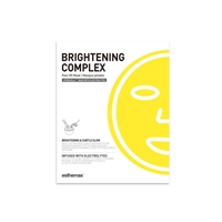 "[FOR RETAIL] BRIGHTENING HYDROJELLYâ""¢ MASK"