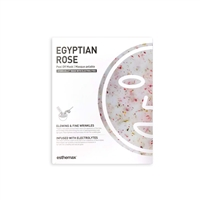 "[NEW FOR RETAIL] ROSE HYDROJELLYâ""¢ MASK"