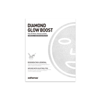 "[FOR RETAIL] DIAMOND GLOW BOOST HYDROJELLYâ""¢ MASK"