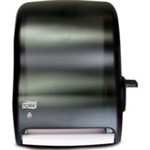 Lever Roll Quick View Dispenser Plastic Smoke - 15.5 in. x 12.94 in. x 9.25 in.