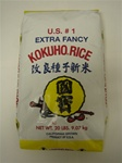 Yellow Kokuho Rice