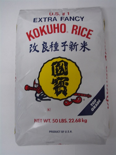 how to cook kokuho rice