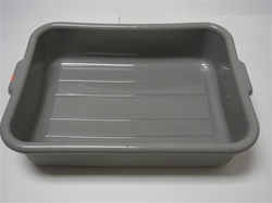 Grey Bus Tray 20 X 15 X 7 Inch