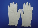 Latex Powdered Multipurpose Gloves