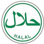 Halal Dietary Label - 1.25 in.