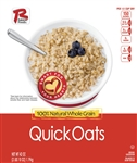 Ralston Quick Oats Hot Cereal - 42 Oz.
