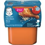 Gerber 2nd Foods Chicken Rice Baby Food - 7 Oz.