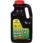 Green Oyster Sauce - 6.5 lb.