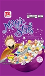 Magic Stars Cereal - 28 oz.