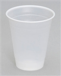 Translucent Plastic Drink Cups - 16 Oz.