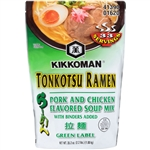 Tonkotsu Ramen Soup Mix Without Msg 2.2 lb