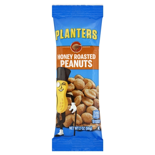 i planter oz xl honey currently ae souq this uae roasted item is out stock planters en of peanuts