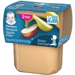 Gerber 2nd Foods Baby Food Bananas with Apples and Pears - 8 Oz.