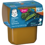 Gerber 2nd Foods Baby Food Garden Vegetable - 8 Oz.