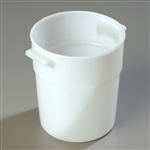 Bains Marie Container White - 3.5 Qt.