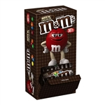 M and Ms Brand Milk Chocolate Singles - 1.69 OZ.