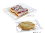 Cookie Bag with Tape - 4.75 in. x 6.5 in.