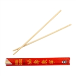 Bamboo Chopsticks In Red Paper Sleeve - 9 in.