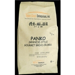 Panko Extra Large Grind Authentic Japanese Bread Crumbs