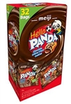 Meiji Hello Panda Chocolate - 0.75 Oz.